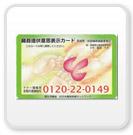 (財)長崎県健康事業団(平成18年度)